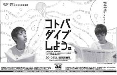 Dokusyo2010