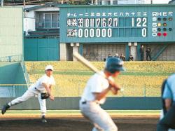 YOMIURI ONLINE 2005年8月20日:1998年7月、東奥義塾に7回コールドで敗れた深浦の最後の攻撃。スコアボードには122-0が表示されている(青森県営球場で)